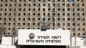 בניין רשות השידור בשכונת רוממה בירושלים (צילום: יוסי זמיר)