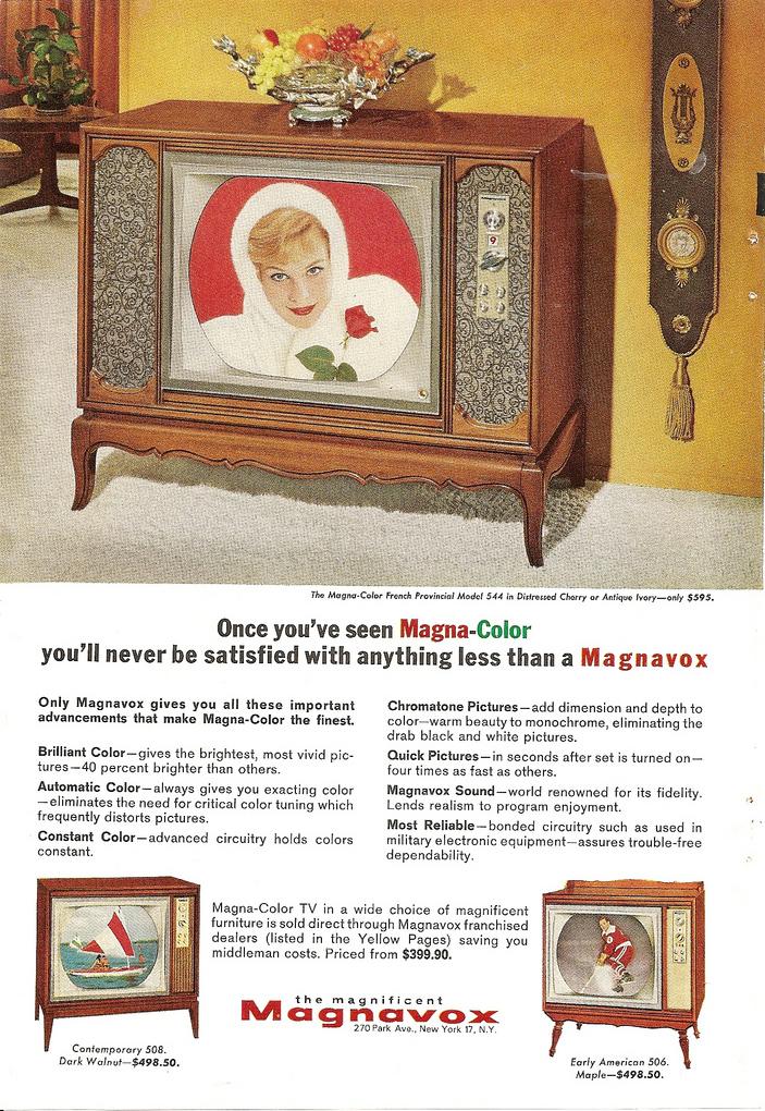 פרסומת לטלוויזיה, 1965 (דן ה', רשיון cc-by-nc-sa)