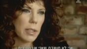 ג'ודי ניר-מוזס-שלום, מתוך הכתבה (צילום מסך)
