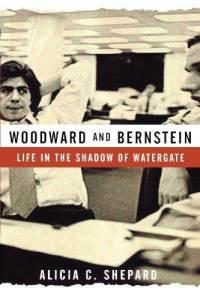 """עטיפת הספר """"וודוורד וברנשטיין: החיים בצל ווטרגייט"""""""