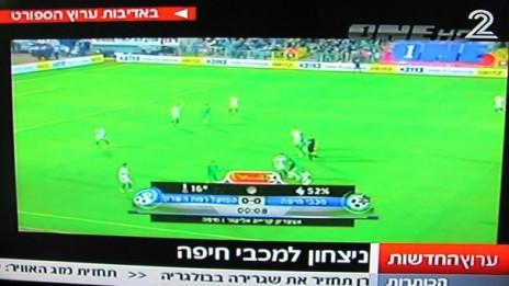 חדשות 2 עם וואן וערוץ הספורט
