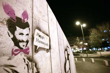 גרפיטי בירושלים (צילום: נתי שוחט)