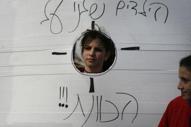 צעדת מחאה של תושבי שדרות בכניסה לירושלים (צילום: מיכאל פאתאל, פלאש 90)