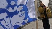 הפגנה לשחרור החטופים ליד בית ראש הממשלה בירושלים. צילום: פלאש 90
