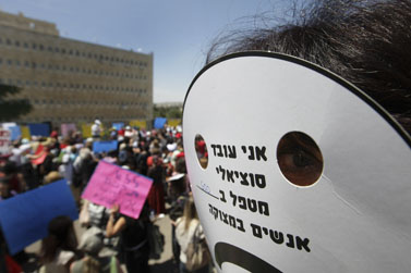 שביתת העובדים הסוציאליים, מאי 2008 (צילום: קובי גדעון)