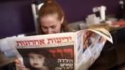קוראת עיתונים, אתמול בירושלים (צילום: פלאש 90)