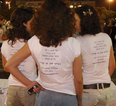 עצרת למען שחרורו של גלעד שליט, אתמול בתל-אביב (צילום: גילי יערי)