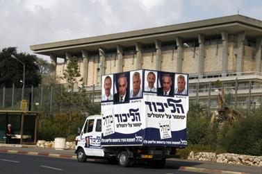 רכב תעמולה של הליכוד, אתמול ליד הכנסת (צילום: פלאש 90)
