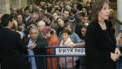 תור בקלפי לליכוד, אתמול בירושלים (צילום: אוליבייה פיטוסי)
