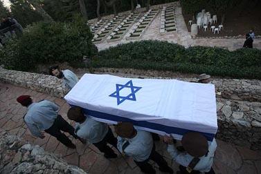 הלווייתו של דגן וורטמן, שנהרג במלחמה בעזה, אתמול בהר הרצל בירושלים (צילום: יוסי זמיר)