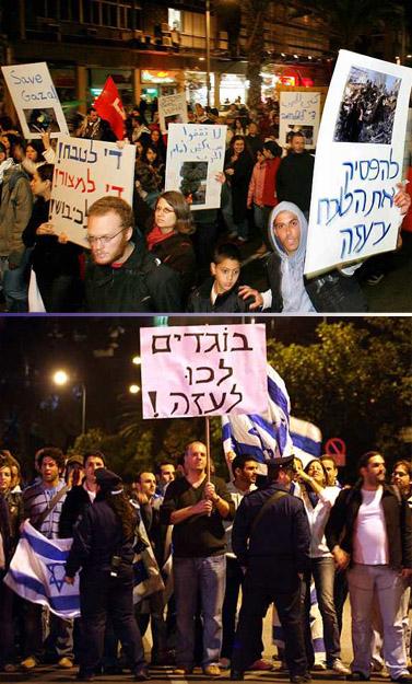 הפגנות בעד ונגד המלחמה בעזה, אתמול בכיכר רבין (צילום: רוני שוצר)