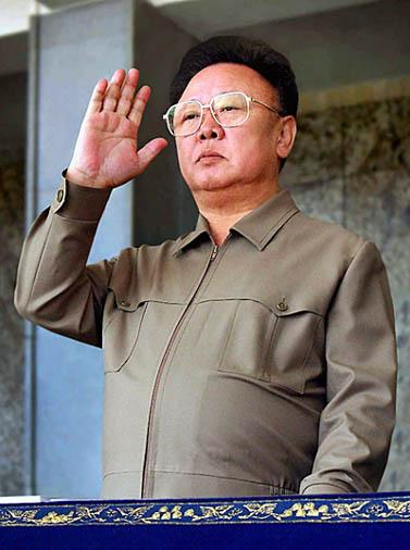 נשיא צפוון קוריאה, קים ז'ונג איל