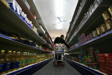 מוצרי מזון. אילוסטרציה? (צילום: פלאש 90)