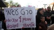 הפגנה של ערביי יפו נגד המשטרה, שלשום ביפו (צילום: רוני שיצר)