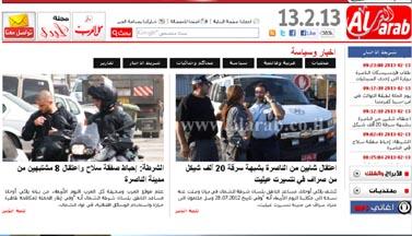 """עמוד הבית של האתר """"אל-ערב"""", 13.2.13 (צילום מסך)"""