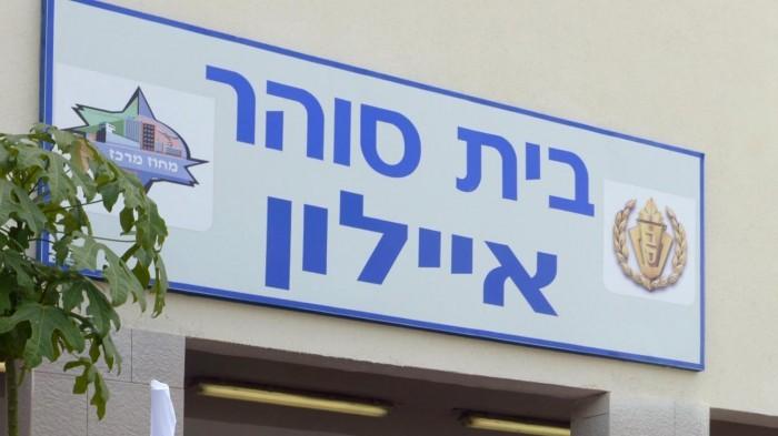 """נשיא המדינה שמעון פרס בביקור בכלא איילון, אתמול (צילום: משה מילנר, לע""""מ)"""