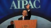 """ראש הממשלה בנימין נתניהו נואם בפני ועידת איפא""""ק, אתמול (צילום: עמוס בן-גרשום, לע""""מ)"""