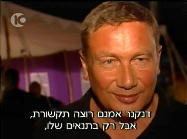 נוחי דנקנר, מתוך כתבה של ענת גורן בערוץ 10 (צילום מסך)