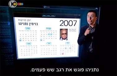 """רביב דרוקר ב""""המקור"""" על """"ישראל היום"""" (צילום מסך)"""