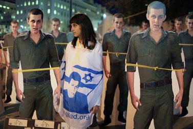 בובות קרטון בדמותו של החייל גלעד שליט, בהפגנה לשחרורו מול בית ראש הממשלה בירושלים, 22.12.2009 (צילום: קובי גדעון)