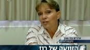 הסקסולוגית איריס בר-און בערוץ 10, בתוכניתו של רפי רשף, 27.8.08