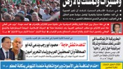 "שער ""כל אל-ערב"", 1.4.11"