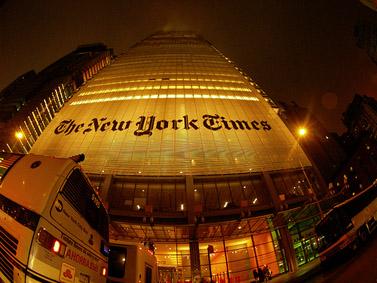 """בניין ה""""ניו-יורק טיימס"""" בניו-יורק (צילום: אלכסנדר טורנגרה, רשיון cc-by)"""