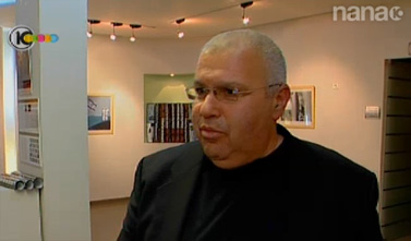עופר לפלר (צילום מסך: ערוץ 10)