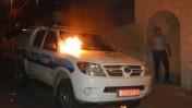 ניידת משטרה שהוצתה על-ידי מתפרעים חרדים, 31.9.09 (צילום: חיים שוורץ)