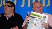 """העורך הבכיר לכלכלה וחברה של """"הארץ"""", נחמיה שטרסלר, והיחצן רני רהב בכנס אילת לעיתונות. 30.11.2009 (צילום: """"העין השביעית"""")"""