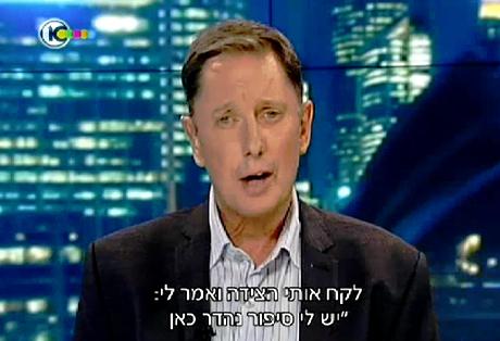 העיתונאי האוסטרלי טרוור בורמן (צילום מסך: ערוץ 10)
