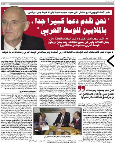 """הראיון עם שגריר האיחוד-האירופי אנדרו סטנדלי ב""""פנורמה"""". בתצלום: השגריר עם העורכת והמראיינת פרידה ג'אבר-בראנסי, שזוכה גם לקרדיט משולש"""