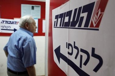 קלפי של הבחירות הפנימיות במפלגת העבודה, אתמול (צילום: אורי לנץ)