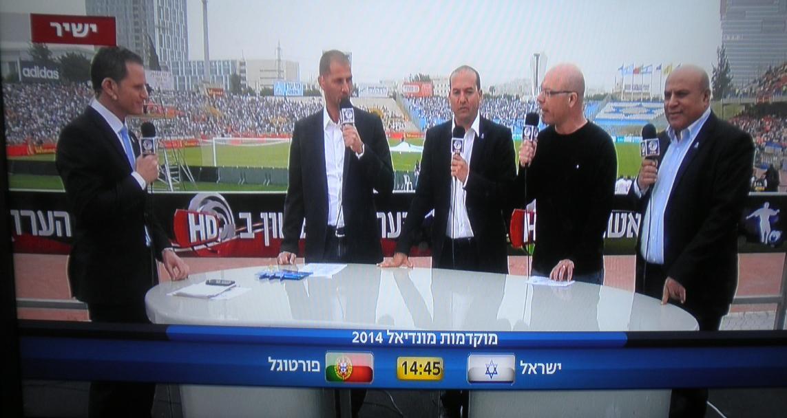 פאנל המשחק מול פורטוגל בערוץ 1 (צילום מסך)