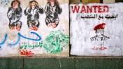 גרפיטי ברחוב מצרי, ליד כיכר תחריר בקהיר, 2.12.11 (צילום: Gigi Ibrahim; רישיון CC BY 2.0)