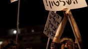 מפגינות, אתמול בירושלים (צילום: דוד ועקנין)