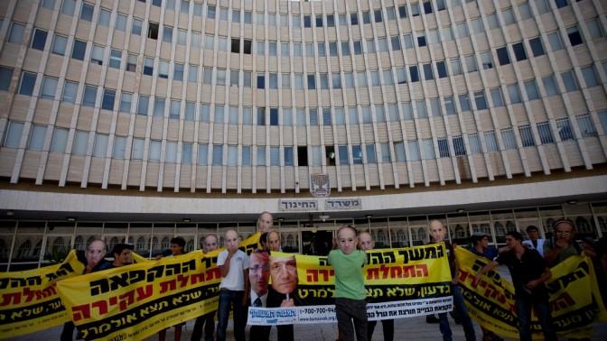 הפגנה בגנות המשך הקפאת הבנייה בשטחי יהודה ושומרון, 7.9.10 (צילום: דוד ועקנין)