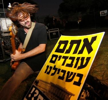 מחאה מול הכנסת, שלשום (צילום: אורן נחשון)