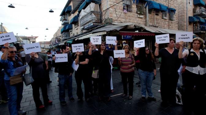 הפגנה נגד אלימות כלפי נשים, אתמול בירושלים (צילום: דוד ועקנין)