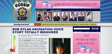 BOB DYLAN NAVIGATION VOICE STORY Totally MISGUIDED  Gossip Cop