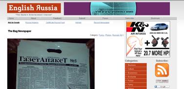 English Russia » The Bag Newspaper