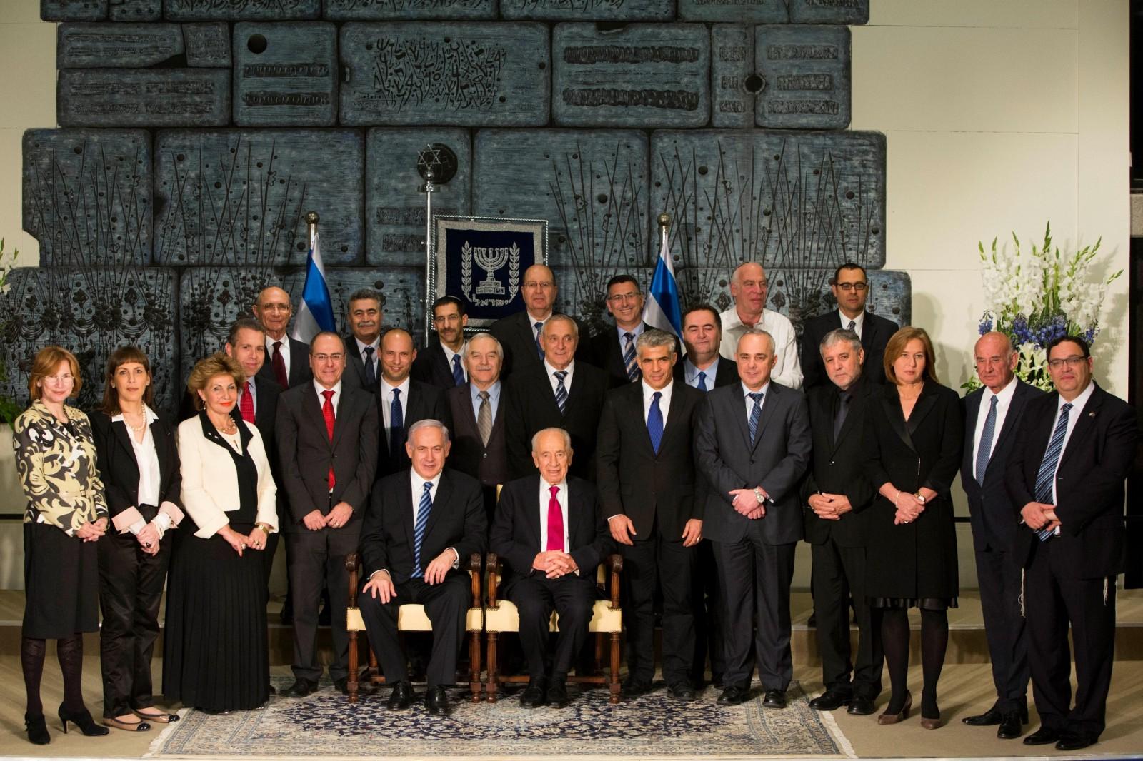חברי ממשלת ישראל ה-33 (צילום: יונתן זינדל)