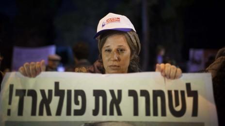 הפגנה למען שחרור המרגל הישראלי ג'ונתן פולארד, אתמול מול משכן הנשיא בירושלים (צילום: יונתן זינדל)