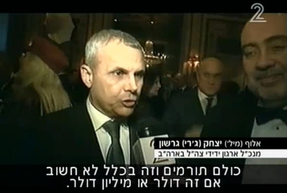 האלוף לשעבר יצחק גרשון בערב הגאלה של FIDF בניו-יורק, מתוך הכתבה בערוץ 2, 13.3.13 (צילום מסך)