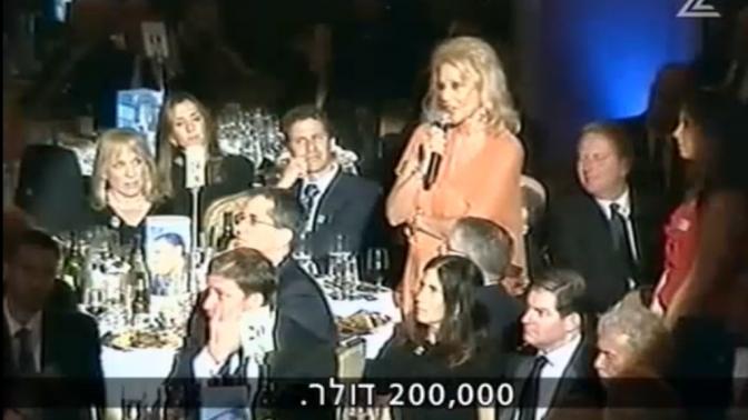 ערב הגאלה של FIDF בניו-יורק, מתוך כתבתו של אהרן ברנע בערוץ 2, 13.3.13 (צילום מסך)