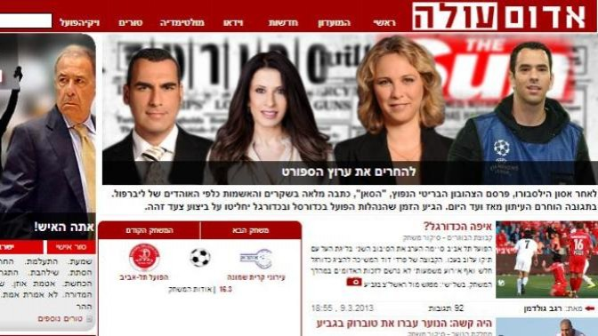 """אתר """"אדום עולה"""" נגד ערוץ הספורט"""