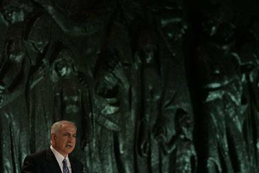 ראש הממשלה בנימין נתניהו, שלשום ביד-ושם (צילום: אוליביה פיטוסי)