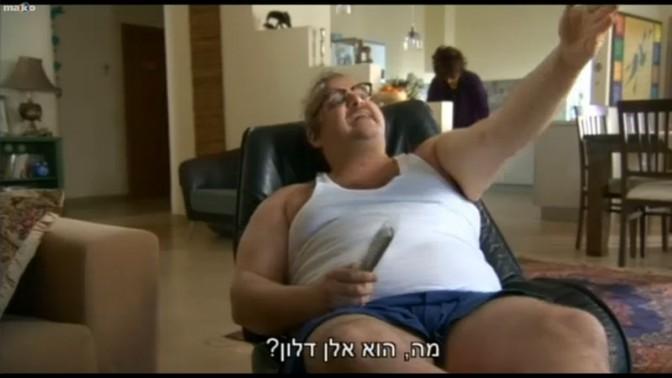 """ירון ברלד בתוכנית הבידור """"ארץ נהדרת"""" (צילום מסך)"""