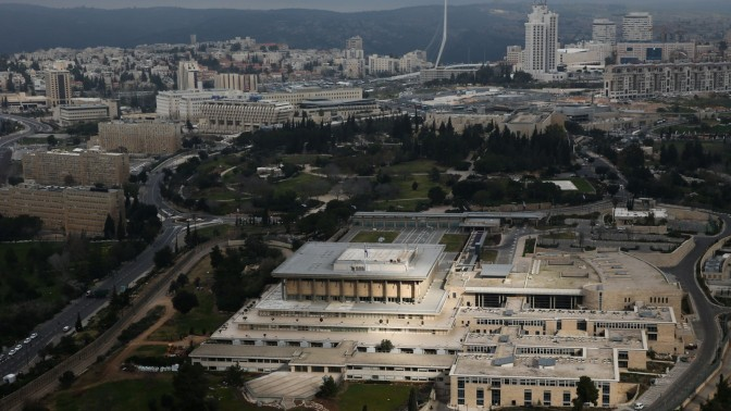 כנסת ישראל ממעוף הציפור, מרץ 2013 (צילום: נתי שוחט)