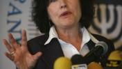 """ד""""ר קרנית פלוג, מנהלת מחלקת המחקר בבנק ישראל, אתמול בעת הצגת הדו""""ח השנתי (צילום: מרים אלסטר)"""